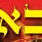 בעלי מקצוע המבצעים משלוחי פיצה בתל אביב