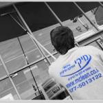 בעלי מקצוע אמינים לבחירת חברה לשירותי אחזקה וניקיון בחיפה