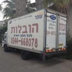 בעלי מקצוע אמינים לבחירת הובלות קטנות בחיפה